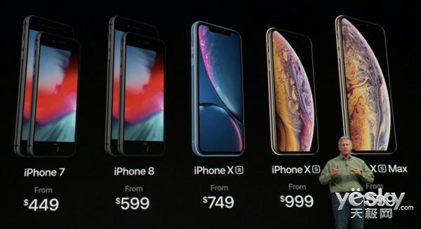 苹果iPhone X/6/SE正式停售,iPhone 7/8系列降价,仅3899元起
