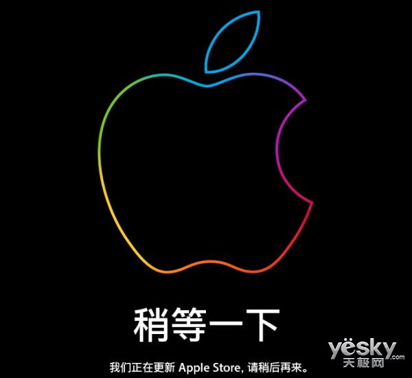 库克发微博预热苹果秋季新品发布会,iPhone Xs蓄势待发