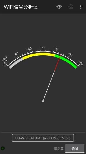 颜值与实力并存 打破网络覆盖死角 荣耀路由2S体验评测
