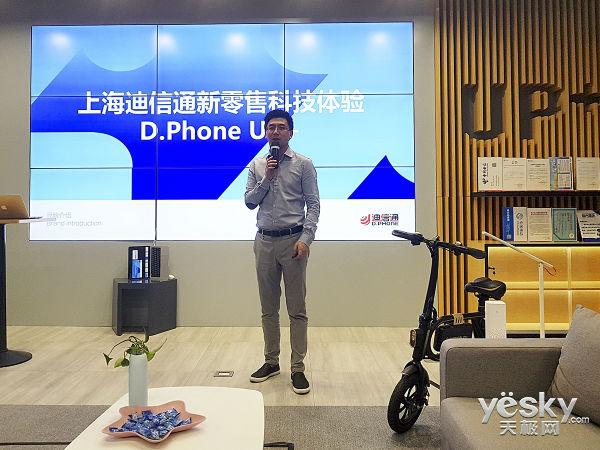 珊口科技携手迪信通UP+ 打造智慧家居AI新体验