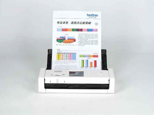 助力办公扫描新时代 Brother发布新款紧凑型馈纸式扫描仪