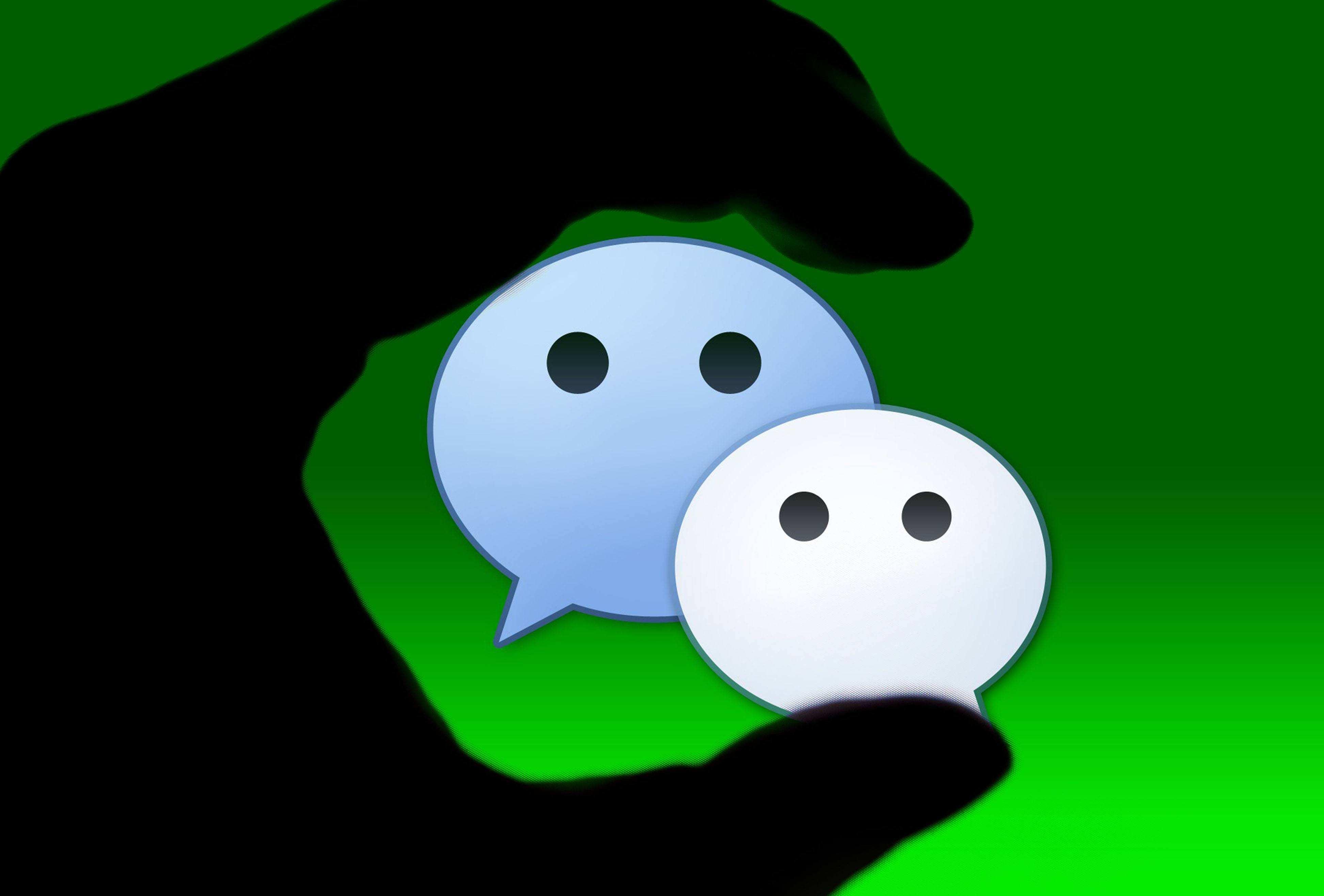 大公司晨读:微信小程序新增公众号关注