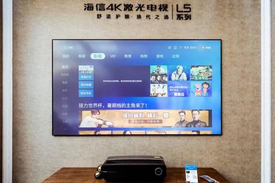 海信激光电视L5产品图