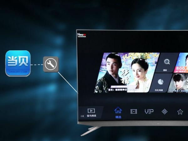 视频:TCL雷鸟电视安装当贝市场详细方法