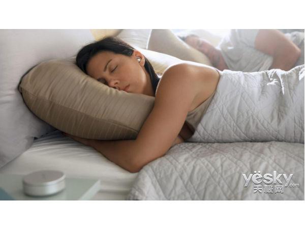 睡眠质量不好怎么办 Bose Sleepbuds助眠遮噪耳塞新品