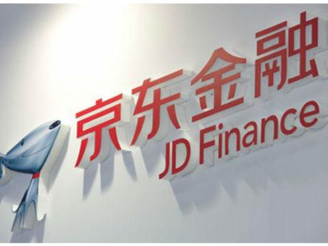 时势造英雄,京东金融成全球TOP 2金融科技企业