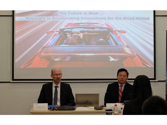 """软硬结合 是德科技""""汽车电子与新能源方案中心""""成领航者"""