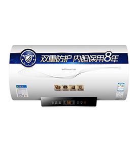 万和电热水器E65-Q3JY11-21