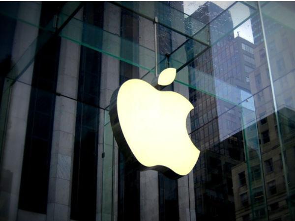 大公司晨读:苹果公司拒绝接受中国法院送达禁令裁定