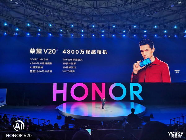 """荣耀V20发布会回顾:4800万像素镜头实力""""抢镜""""胡歌"""