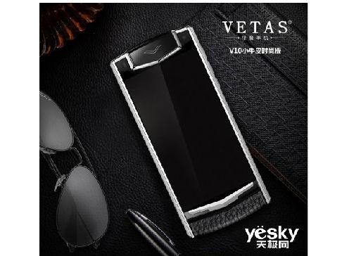 VETAS V10奢侈安全系列又一力作北京特价