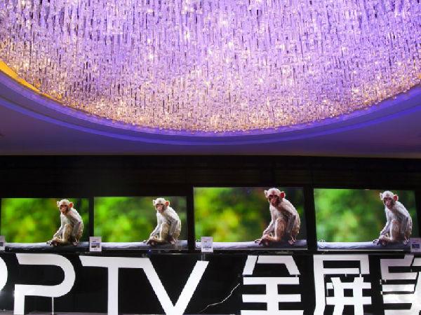 """本周家电圈:PPTV""""ALL In""""全面屏推新品,TCL召开重组说明会"""
