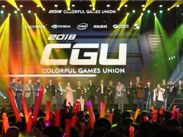 CGU2018于长沙盛大开幕 成国内首个3A游戏体验展