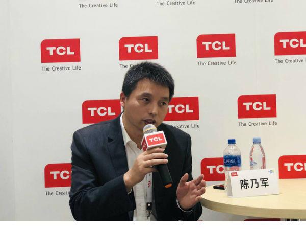 采访TCL