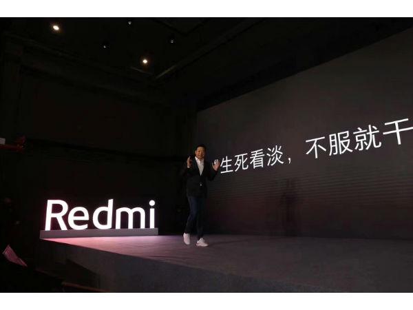 4800万摄像头,999元起的红米Note 7能否重新定义千元机?