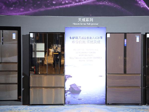 家电百科 卡萨帝天成智能冰箱靠什么卖10万元?