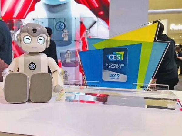 CES2019|服务机器人行业发展呈三大趋势