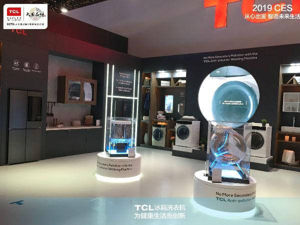 TCL冰箱洗衣机创新产品惊艳了CES家电圈
