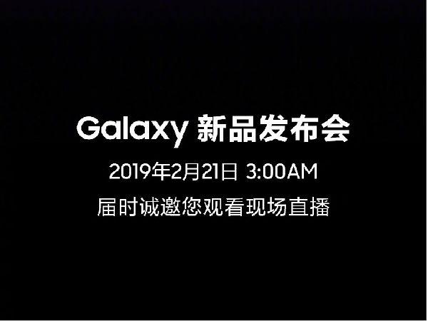 三星Galaxy S10在MWC大会前发布 海报大玩渐变设计
