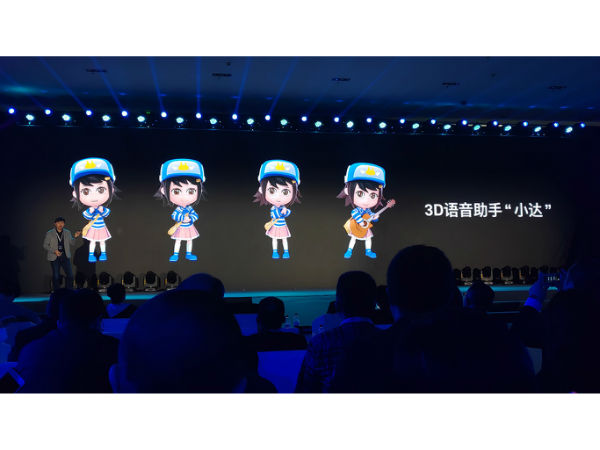 小达人X1发布:专为老人用户设计的智能澳门银河游戏平台官网