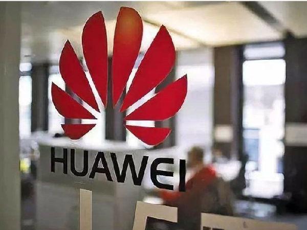 大公司晨读:华为完成5G第三阶段试验;红米Note7缺货雷军致歉