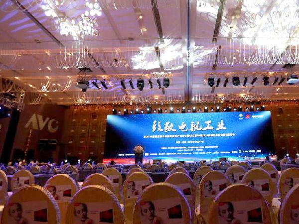 2019 CRC大会在京举办   TCL多款电视荣获创新奖项