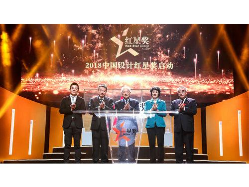 创新的践行者:中国设计红星奖上的这些产品你值得拥有