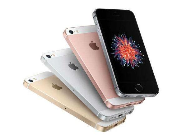 最便宜iPhone