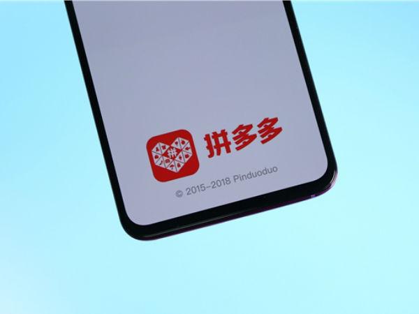 iPhone XR价格再破新低:拼多多平台只卖4899元!