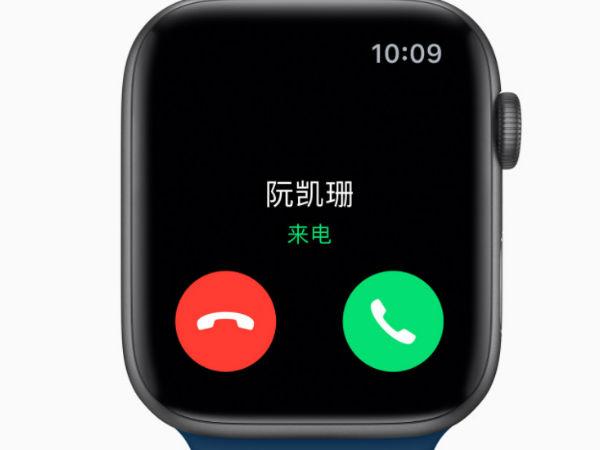 中国移动终于提供Apple Watch蜂窝服务,这七个城市支持,还免费