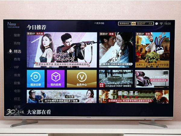 酷开K6S电视获得IT影响中国2018年度用户喜爱产品奖