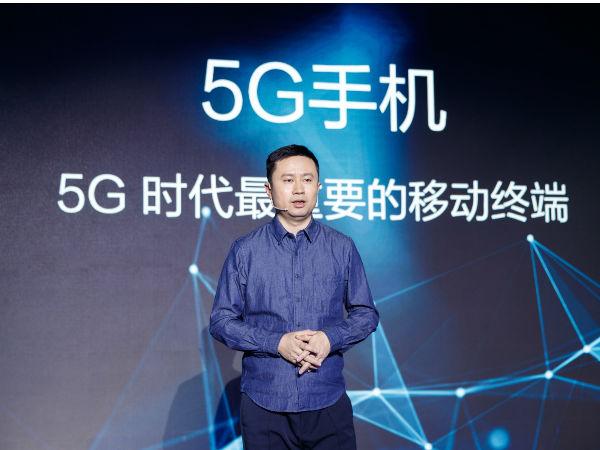 听我说:vivo APEX 2019的5G终端技术突破
