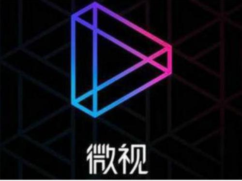 大公司晨读:腾讯微视春节发五亿现金红包;苹果缩减无人车计划