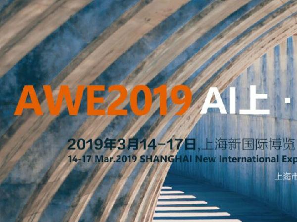 AWE2019展会看点 电视大屏黑科技趋势