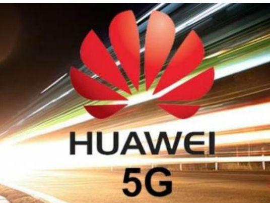 大公司晨读:华为首款5G折叠屏手机来了;专利纠纷苹果扳回一城
