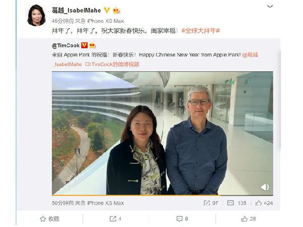 库克给中国网友拜年 却在美国上架了官翻版iPhone  X