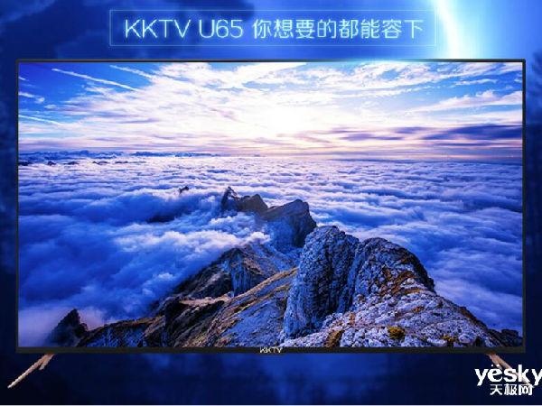 2999元要啥自行车?65��4K智能电视康佳KKTV U65