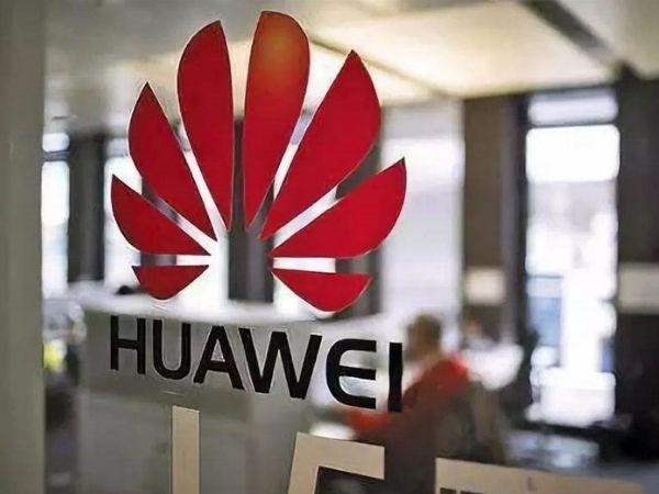 大公司晨读:华为徐直军谈5G;苹果以旧换新活动延期