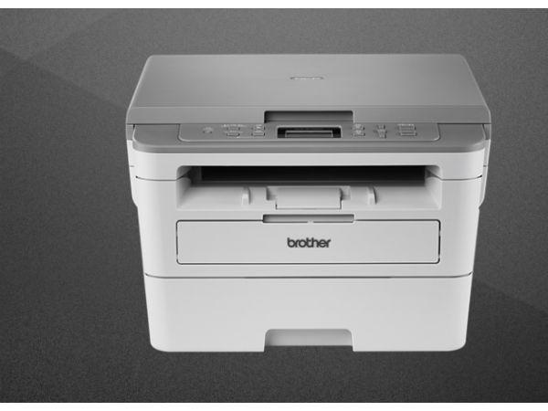 按需供粉 Brother DCP-B7500D按需供粉多功能一体机售价1699元