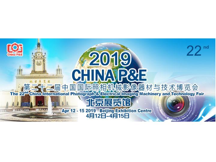 2019ChinaP&E