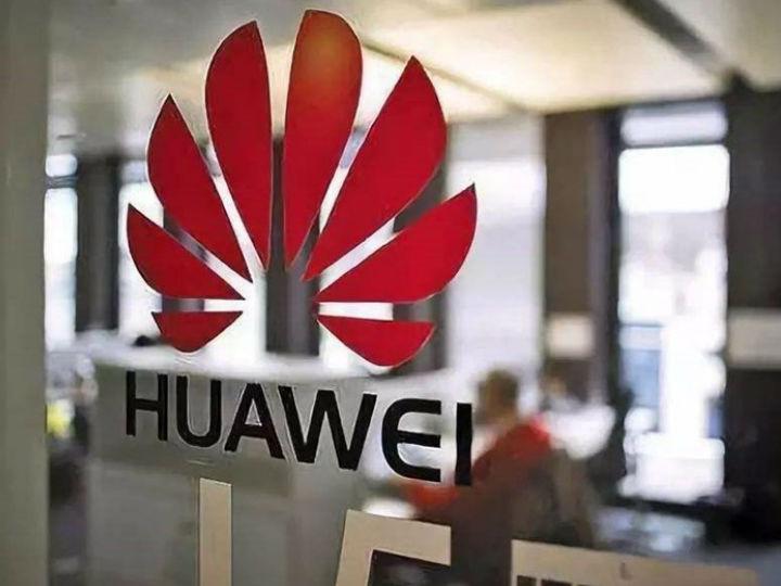 大公司晨读:华为郭平在MWC上再谈网络安全;小米组织结构调整