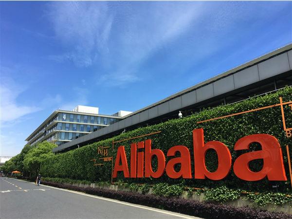 大公司晨读:阿里巴巴北京总部鸟瞰图曝光;B站发布去年财报