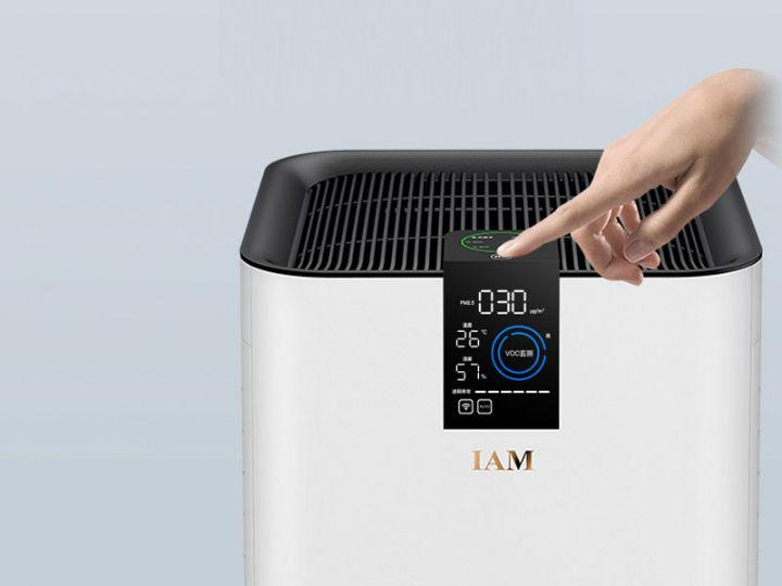 预定省450元送原装滤网!IAM KJ770F-A5净化器天猫热卖