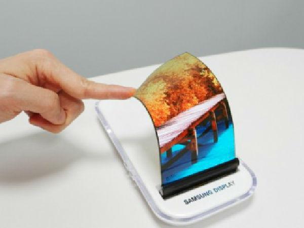 折叠iPhone