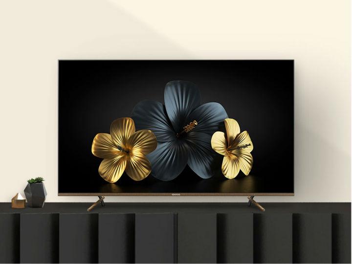 65英寸4K智能电视 酷开65C60到手价3768元