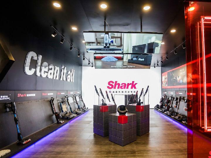 """Shark鲨客发布随手吸等四款新品 引领中国家庭""""清洁2.0时代"""""""