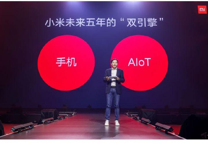 5年100亿!小米成立AIoT战略委员会加速All in AIoT落地
