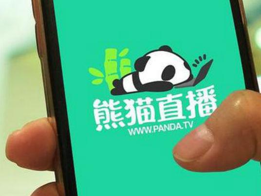 大公司晨读:熊猫直播因资金问题破产;抖音无法搜索腾讯部分内容