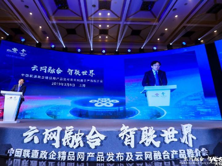 匠心建设粤港澳大湾区精品网 联通助力打造中国高质量发展新坐标