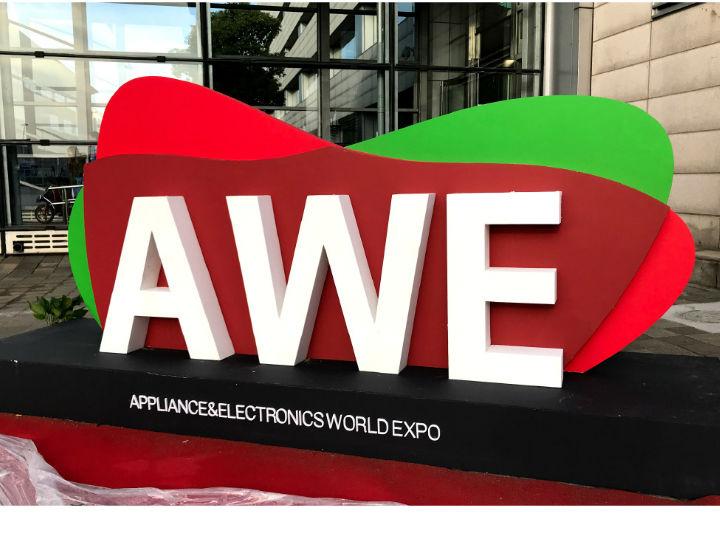 搭载自研画质处理芯片,海信将在AWE展前发布新电视